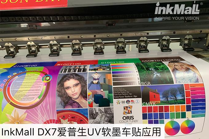 Tinta UV para cabeçote de impressão Epson Dx7