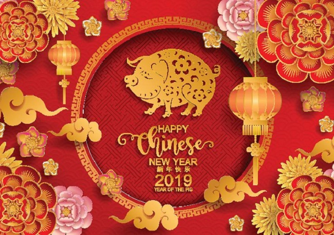 Notificação: InkMall 2019 Chinese New Year Holiday
