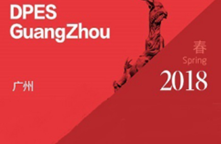Participaremos da DPES Sign Expo em Kunshan 2018