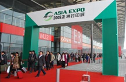 ReChina Asia Expo 2009