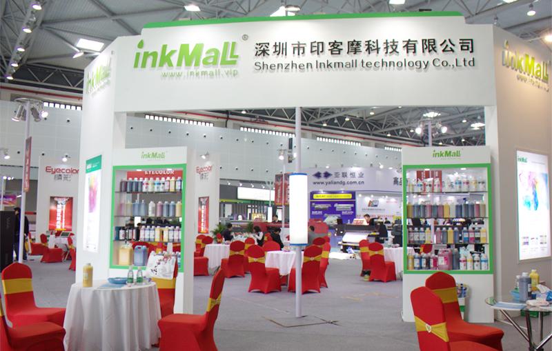 InkMall 2018 março D.PES Shanghai Kunshan Fair