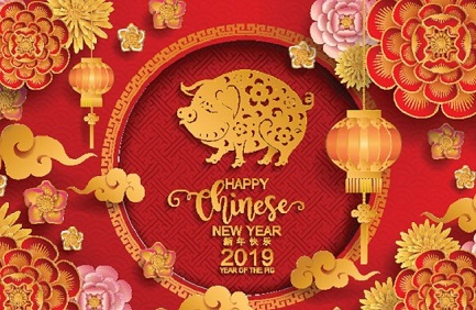 Notificação: InkMall 2019 Chinese New Year Holiday