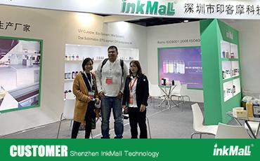 InkMall 2019 DPES customer