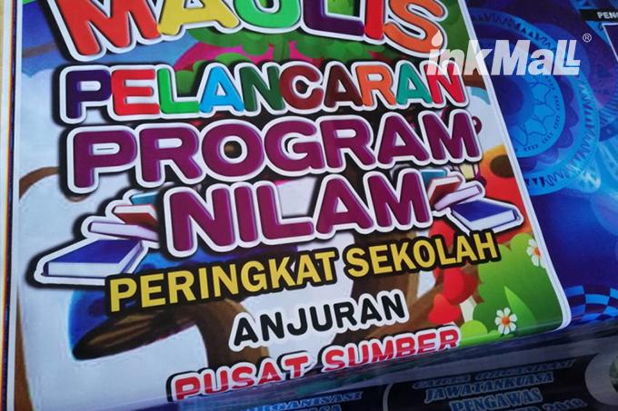 Impressão de banner de PVC de exibição